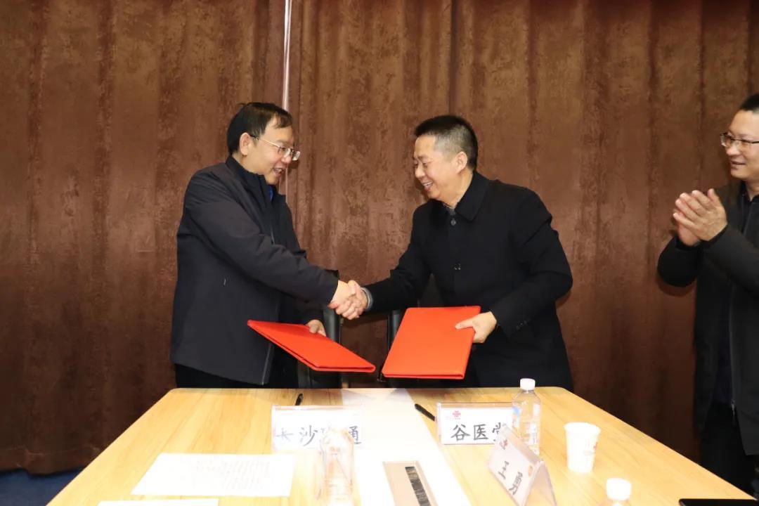 脂玫乐母公司谷医堂健康与长沙联通战略合作签约仪式圆满举行!