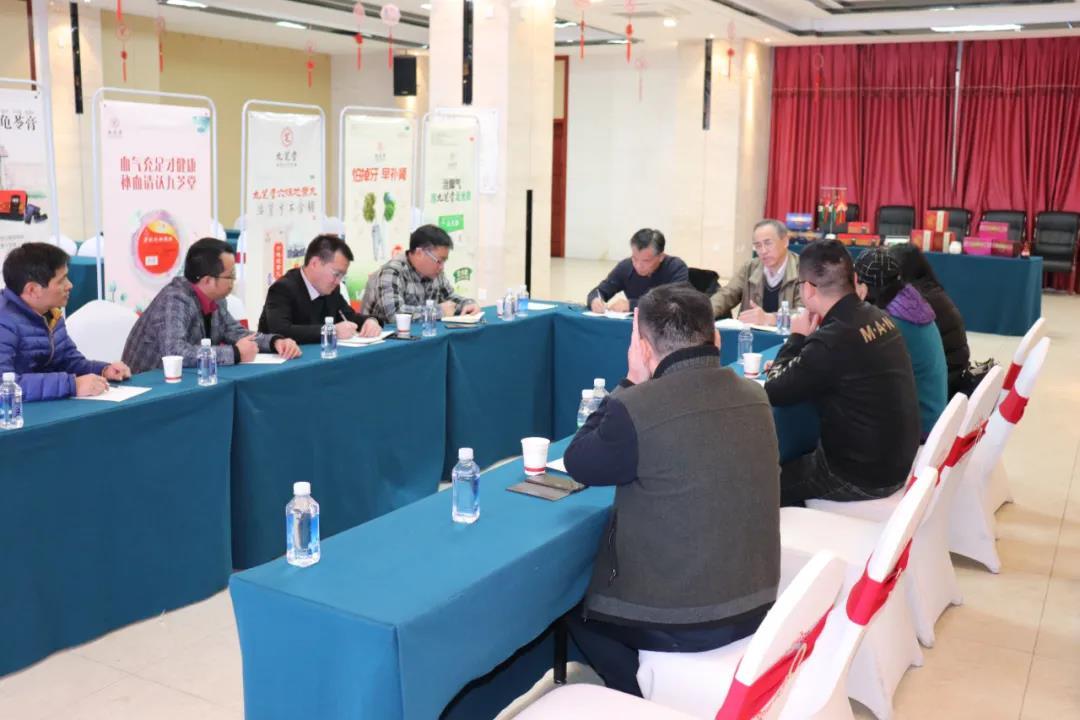 脂玫乐联合6家单位发起成立湖南省食品行业标准委员会