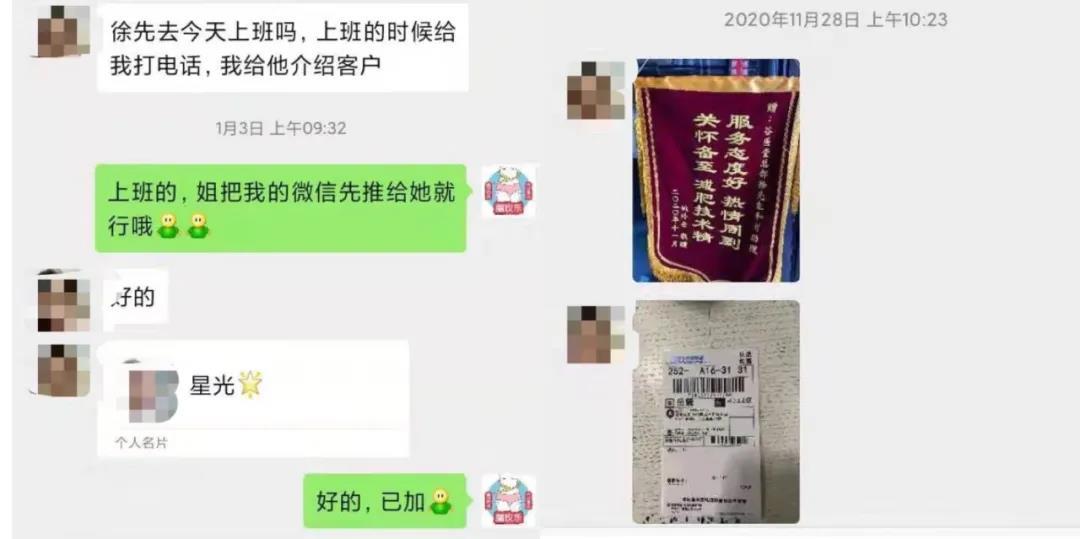 """【徐山】客户称他为""""脂肪杀手"""",教你各阶段如何减肥成功"""